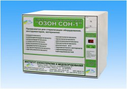 "Medical ozone low-temperature   Sterilizer ""ozone olts-1"" for medical instruments"