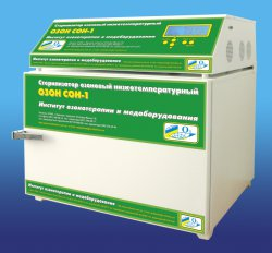 Low temperature ozone steriliser with the sterilizing chamber capacity of 100,0 litres