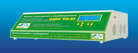 Озонированное   масло   «Озонид»