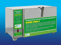 Стерилизатор озоновый низкотемпературный «Озон СОН-1» на–30.0 и на 120.0 литров